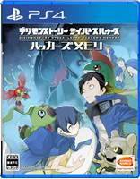 Igra za PS4, DIGIMON STORY CYBER SLEUTH HACKERS MEMORY