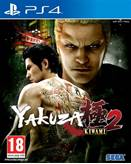 Igra za PS4, YAKUZA KIWAMI 2 LAUNCH EDITION