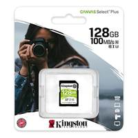 Spominska kartica KINGSTON Canvas Select Plus SDS2/128GB, SDXC 128GB, Class 10 UHS-I
