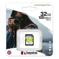 Spominska kartica KINGSTON Canvas Select Plus SDS2/32GB, SDHC 32GB, Class 10 UHS-I