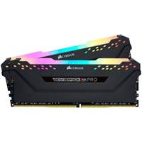 Pomnilnik CORSAIR 16GB, DDR4, 3200Mhz, RGB, 2x8GB kit